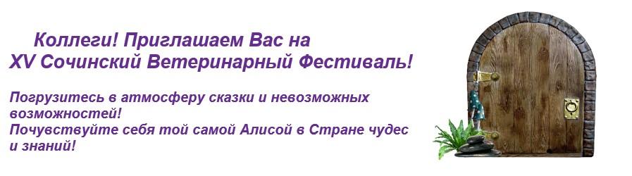 Аннотация 2020-03-24 142220.jpg
